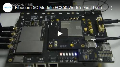 Fibocom FG360 video 2
