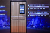 Haier Smart Home Unveils World's First