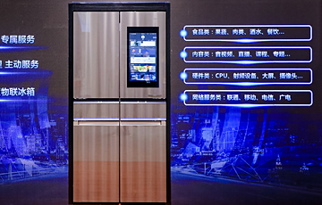 Haier smart fridge at AWE 2021 in Shanghai
