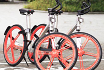 Ericsson, China Mobile Shanghai and Mobike trial cellular IoT technologies on live network