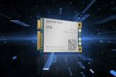 Quectel EP06-E Enters Commercial Sample Stage