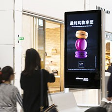 Telefónica partners with JCDecaux to release new M2M solutions for urban environments