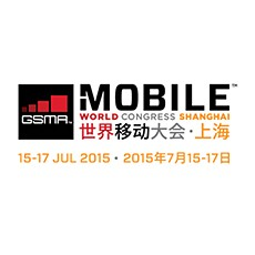 GSMA Launches Mobile World Congress Shanghai 2015