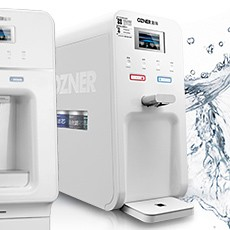 Ozner water purification system