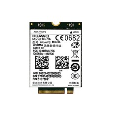 Huawei Launches the World's First Module Fully Compatible with NGFF Interface Specification